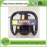 携帯用電気自動車の洗濯機