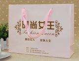 Sacchetti di carta promozionali al minuto del regalo per gli indumenti (FLP-8938)