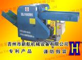 Machine de machine de découpage de machine/chiffon de tissu de rebut/en bambou violente de fibre de coupeur