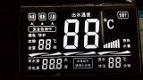 Wit LCD van het Scherm van Backlight Va Comité