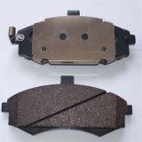 Пусковая площадка переднего тормоза высокого качества для OEM Mazda Cx5: Kry2-33-28zv