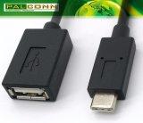 Кабель USB3.1-C