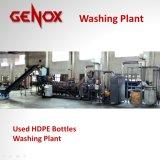 Lavagem plástica usada da máquina de lavar/plástico das aplicações/recicl plástico