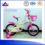 중국에 있는 베스트셀러 Pink Baby Bicycle Cute Children Bike