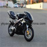 セリウムの公認のガソリン式の小型のバイク