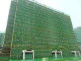 La seguridad del edificio protege la red para la cerca de la construcción