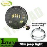 """7 """" 가벼운 LED 헤드라이트를로 도는 70W는 좌우에 Harley를 위해 안녕 낮게 빛난다"""