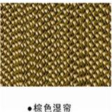 Traitement de ventilation pour la serre chaude, rideau humide
