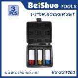1/2インチ駆動機構のメートル余分車輪の保護装置3PCの影響のソケットセット