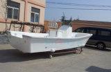 Casca chinesa da fibra de vidro do fornecedor de Liya 19FT que pesca o barco macio rígido (SW580)