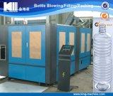 Автоматическая бутылка любимчика дуя делающ машину (KM)