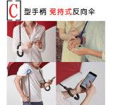 Parapluie inversé renversé droit mains libres portatif de postes neufs (SU-0023FI)