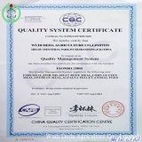 Seefischmehl-Zufuhr-Zusätze für Verkäufe mit Qualität