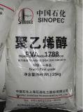 고품질 PVA 폴리비닐 알콜---, Ccic SGS에 의해 증명서를 주는, CIQ, BV