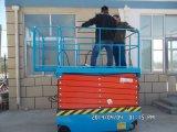 Самоходно Scissor платформа подъема персонала