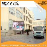 Im Freien farbenreicher Schaukasten-Reklameanzeige-Vorstand LED-P16