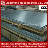 Placa de acero estructural de ms Plate Hot-rolled Carbon del precio