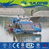 Hecho en la máquina segador acuática de China Weed/el vaso automático de la limpieza de la superficie del agua