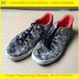 Men Running Shoes Running (FCD-005)