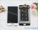 Oppo A57の表示タッチ画面の計数化装置アセンブリのための携帯電話のタッチ画面LCD