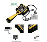 Industrie-videoendoskop mit hochauflösendem, Windosw Betriebssystem, 5.0 '' LCD, Steuerknüppel-Steuerung