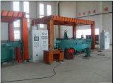 الصين محترفة [بوم] مطّاطة عامل تصليد معدّ آليّ
