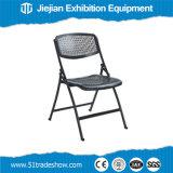판매를 위한 까만 플라스틱 접는 의자