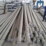 pipe octogonale Pôle de poste d'acier électrique de section de 40FT