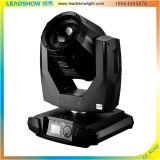 Luz principal móvil vendedora superior de la viga 330W--Proyecto del partido del delirio
