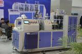 Gang-System der Papiertee-Cup-Maschine Zbj-Nzz