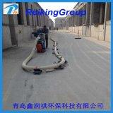 Strada, macchina di granigliatura della superficie di calcestruzzo