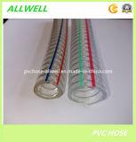 PVCプラスチック鋼線の補強されたホース