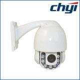 Водоустойчивая камера купола скорости 700tvl 10X оптически миниая PTZ