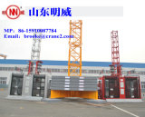 Chargement maximal du fournisseur Tc5516 de la Chine de grue à tour de qualité de Mingwei : chargement 8t/Tip : 1.6t