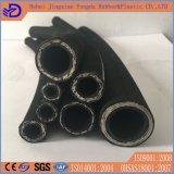 Boyau hydraulique en caoutchouc à haute pression tressé de fil chaud de ventes