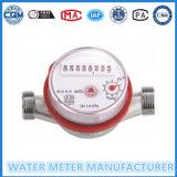 Individual Medidor de chorro de agua de latón Shell