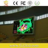 Афиша СИД Screen Display для Video Advertizing