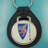 Cutomizedの方法PU Leather Key Ring (XD-0206)