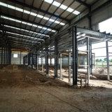 オフィスビルが付いているプレハブの鉄骨構造の保管倉庫