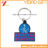 PVC Keychain do costume do preço de fábrica para o presente (YB-LY-K-02)