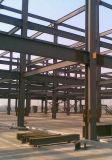 Рамки Wx-15 стальной структуры высокого качества поставкы