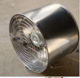 Gewächshaus-Luftumwälzung-Ventilator