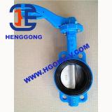 Válvula de borboleta excêntrica da flange pneumática do aço de molde de API/DIN/JIS