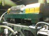 Lw200 type horizontal décanteur de sédimentation de débit de spirale pour le cambouis et le traitement des eaux