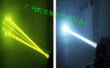 De lichtstraal 280W DMX die van het patroon Hoofd Lichtstraal bewegen