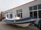Crogiolo rigido di vetroresina del guscio 6.6m Hypalon del fornitore della barca di Liya (HYP660)