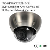 2MP Starlight Anti-Corrosion IR 돔 통신망 사진기 (IPC-HDBW8232E-Z-SL)