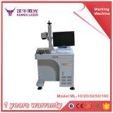 Máquina de pulverização da marcação do laser dos materiais