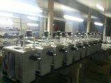 獣医の使用の携帯用麻酔機械中国の工場
