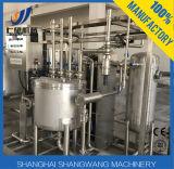 高品質の感動的なヨーグルト、販売のための機械を作る飲むヨーグルトの加工ライン